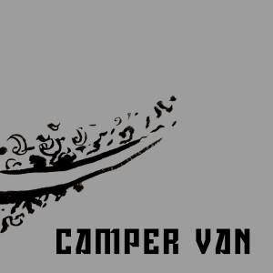 camper-ticket-grey